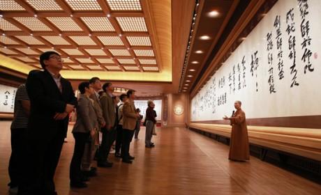 第六届人间佛教座谈会召开 海内外学者拓展研究新视野