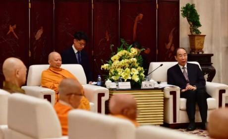 中央统战部部长尤权会见参加第五届世界佛教论坛部分代表