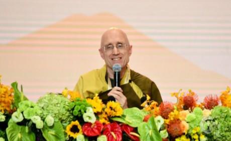 【大会观点】美国恒实法师作《融合佛教传承 契入宗教交流》主题发言