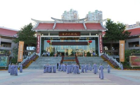 """第五届世界佛教论坛  """"佛教与一带一路""""新媒体论坛在莆仙大剧院举行"""