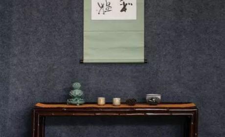 空间美学丨茶室装扮有讲究,一个茶挂打造你想要的文艺范