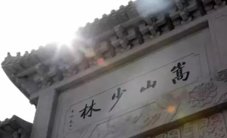 恭迎药师佛圣诞!这些寺院用这样的方式来传承药师文化