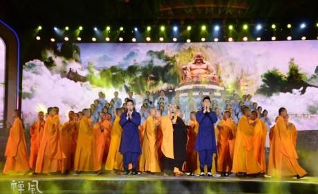 直播 | 精彩梵音盛典等你来看 2018雪窦山弥勒文化节开幕
