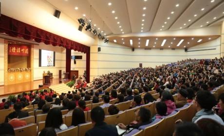 扬州讲坛丨妙光法师:跨越时空的永恒与瞬间——谈中英语文翻译