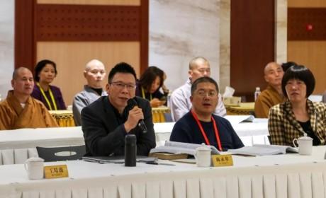 第二届天台佛教学术研讨会在宁波七塔禅寺成功举办