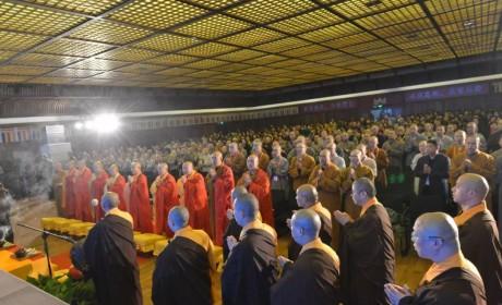 2018中国佛教讲经交流会在杭州开幕 26位法师角逐奖项
