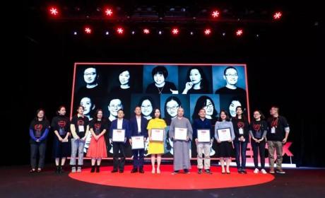 济群法师登上TEDx舞台为理想城市发声 僧人跨界演讲引关注