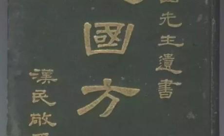 """孙中山丨数次为茶正名,更是一百多年前就提出了""""茶为国饮"""""""