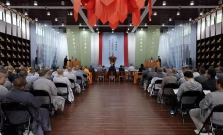 演说妙法丨本焕学院2018讲经比赛圆满举行 14名优秀学僧进入决赛