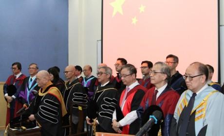香港能仁专上学院2018年毕业典礼举行 校董会主席绍根长老出席