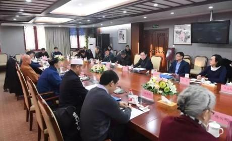 第七次全国性宗教团体联席会议在京举行 王作安出席