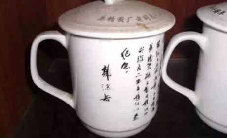 郭沫若丨清茶素食养生成就高寿 更是把茶写入了剧本