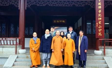 冬至当天   他们将1500斤大米供养到南京栖霞寺和佛学院