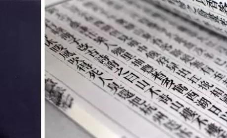 张岱丨一介茶痴:有品纨绔+一流玩家+文人异类+传奇公子
