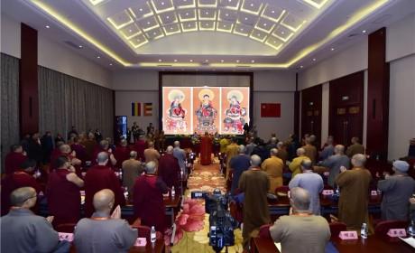 山西省五台山佛教协会第九次代表大会隆重召开(附名单)