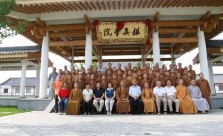 十年专注培养佛教外语人才!这座继承鉴真精神的佛学院值得了解