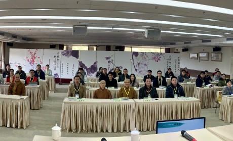 2018年人间佛教写作奖学金论文发表会在宜兴大觉寺开幕