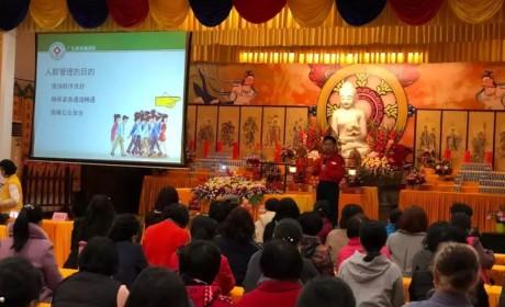 广州六榕寺 | 致2019:以慈悲和智慧为舟,扬帆远航