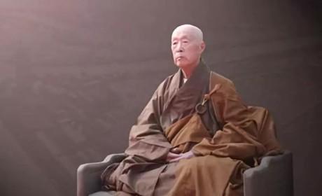 以和为尚 | 禅修太神秘不容易懂?德林老和尚教你这样理解