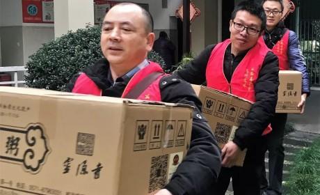 腊八奉粥情暖万家 杭州云林公益基金会严冬送温暖