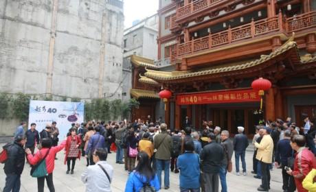 展览   越秀四十年——林星摄影作品展在广州大佛寺举行