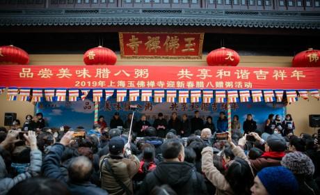 品尝腊八粥,共享吉祥年 上海玉佛禅寺举行迎新春腊八赠粥活动