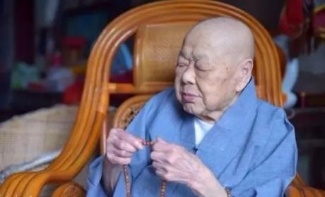 此生只为修行而来!这位95岁高龄的比丘尼如何用一生诠释信仰