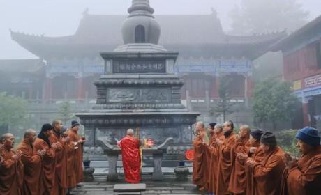 湖北黄梅五祖寺举行昌明老和尚圆寂十二周年纪念法会