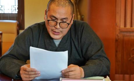 宁波雪窦山佛教协会一届八次理事会暨2018年度年终总结大会举行