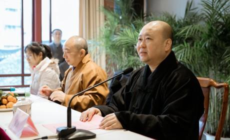 用爱心浇灌希望  上海玉佛禅寺举行新春慈善助学活动