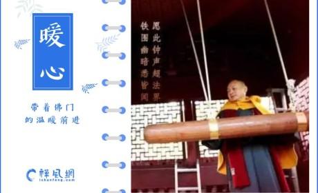 佛系春节里的那些温暖点滴 分分钟给你带来正能量