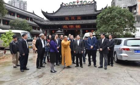 广东省政协主席王荣率视察组莅临华林禅寺视察调研