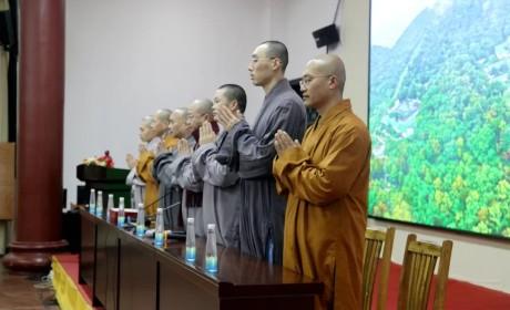 广东曹溪佛学院2019年春季开学典礼在南华禅寺举行