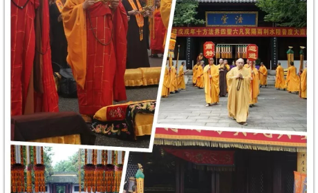 冥阳两利降吉祥 苏州重元寺2019己亥年水陆大法会将于7月举行