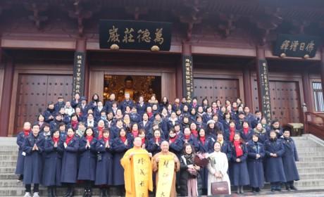 南京佛顶寺举行法融禅师圆寂1362周年纪念活动