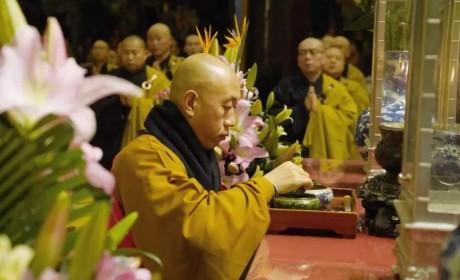 雪窦传统:每年二月初一请执 2019(己亥)年雪窦山资圣禅寺依制请执圆满