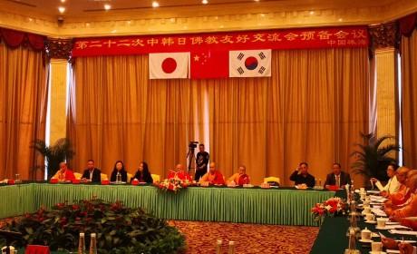官宣!第二十二次中韩日佛教友好交流会议预备会议在珠海召开
