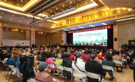 助力建设生态文明 上海玉佛禅寺举行生活垃圾分类工作动员推进大会