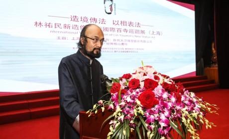 林祐民新造像艺术国际百寺巡回展在上海玉佛禅寺开幕