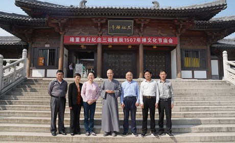 安徽省人大常委会委员、民宗侨外委员会主任委员张丹一行到访天柱山三祖禅寺