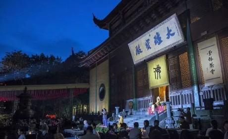 花语茶香·品茶悟禅 杭州灵隐寺举行2019春季云林茶会