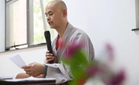 """正念绵密身心恬——六榕佛教文化研究院""""榕荫三日禅""""回顾"""
