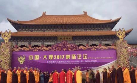 中国民族报:发挥积极作用,促进与南亚东南亚国家民心相通