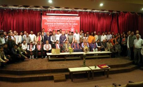 尼泊尔蓝毗尼佛茶研究中心成立 中尼两国专家共同揭牌