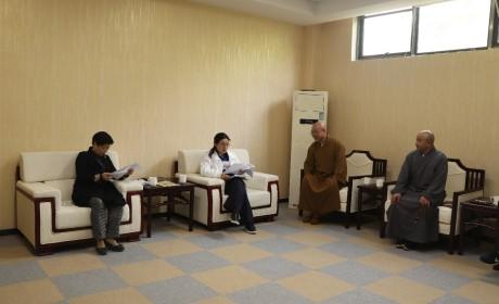 南京市民宗工作领导小组赴江宁区佛教协会督查工作
