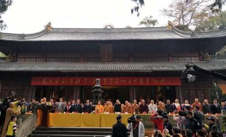 这两天 佛教中国化最早的宗派迎来了这两件大事