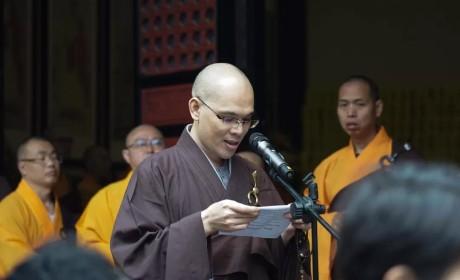 成都文殊院举行纪念宽霖老和尚示寂二十周年传供法会