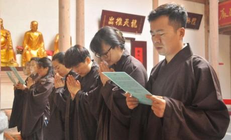 菩提妙花遍庄严——安徽九华山上禅堂夏季禅修活动圆满