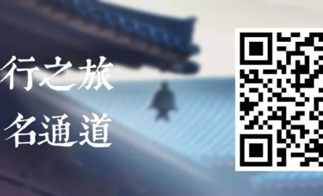 """活动   广州市华严寺第九届""""华严心""""禅行之旅将于7月底举行"""