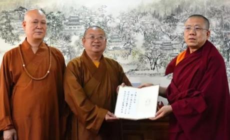 正慈大和尚应邀在北京什刹海书院佛学季作《弘忍与惠能》讲座